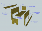 боек для бетонной смеси